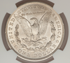 Image of 1921 (D) & (S) Morgan Silver Dollars in Mint State Condition