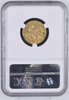 Image of 1929 Indian Half Eagle NGC AU58