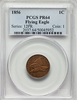 Always Popular 1856 Flying Eagle Cent PCGS PR64