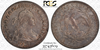 Image of Eye Appealing, VERY RARE – 1797 Draped Bust Half Dollar PCGS AU55+