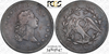 Image of First Year U.S. Silver Dollar – 1794 Flowing Hair Dollar PCGS VF25
