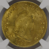 Image of Gem 1799 Small Stars Obverse Heraldic Eagle  NGC MS65