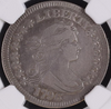Image of Very Nice and Very Fine – 1796 Draped Bust Quarter  NGC VF35