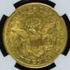 Very Rare, Lustrous, Flashy 1850-O Liberty Double Eagle  NGC AU58