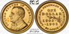 Image of 1903 La. Purchase McKinley Gold Dollar PCGS PR65 Cameo