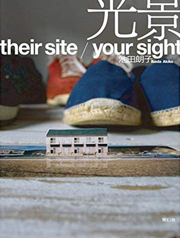 Their Site, Your Sight