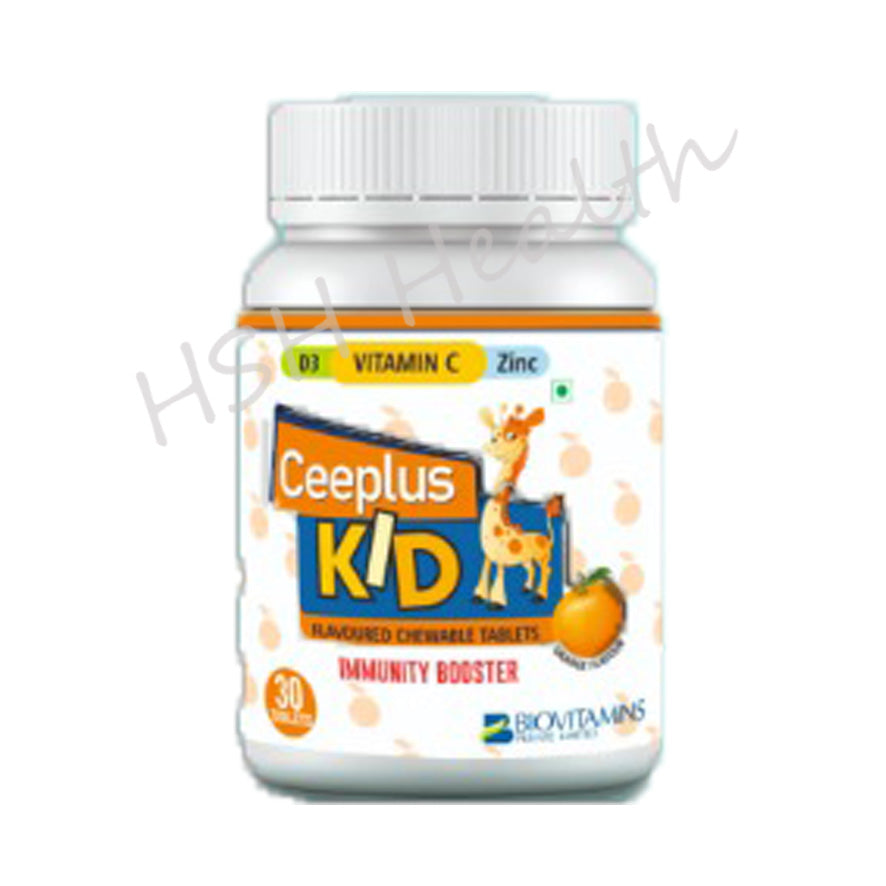 Buy Corona Immunity Booster Supplement for Kids which fights Covid virus. Has Vitamin C, Vitamin D3 and Zinc