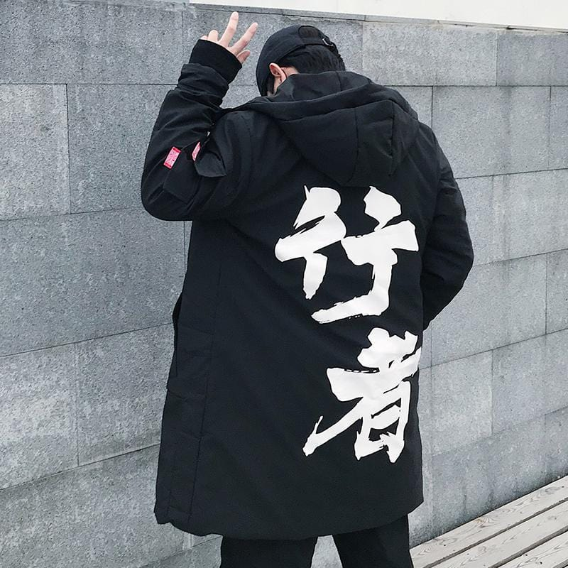 """REIZ"" Coat Streetwear Clothing Raikago"