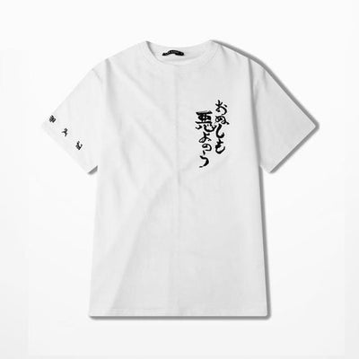 """Secret Kanji"" T-Shirt Streetwear Clothing Raikago"