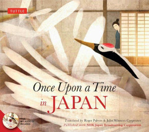 Book cover: a Japanese crane inside a room with sliding doors
