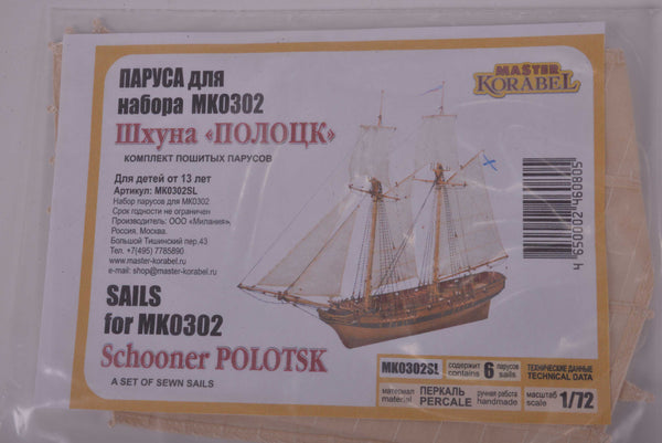 "Set of sails for Schooner ""Polotsk"""