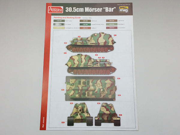 "Amusing Hobby 35A014 - 30,5cm Morser ""Bar"" 1:35 Scale"