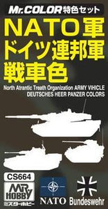 MR HOBBY CS664 Nato Army Vehicle Colours