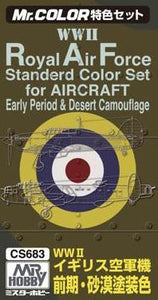MR HOBBY CS683 WWII R.A.F. Standard Color Set For Aircraft Early Period Mr Color CS-683