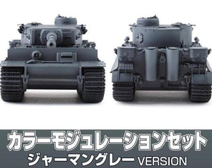 MR HOBBY CS583 German Gray Colour Modulation Set CS-583