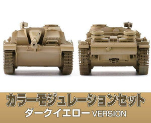 MR HOBBY CS582 Dark Yellow Colour Modulation Set CS-582
