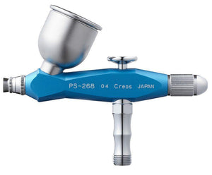 MR HOBBY PS-268AB  PROCON BOY SQ LIGHT ALUMINIUN SKY BLUE AIRBRUSH