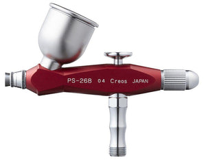 MR HOBBY PS-268AR PROCON BOY SQ LIGHT ALUMINIUM WINE-RED AIRBRUSH