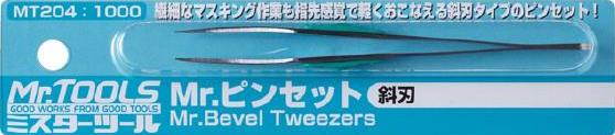 MR HOBBY MT-204 Mr Tools Mr Beval Tweezers