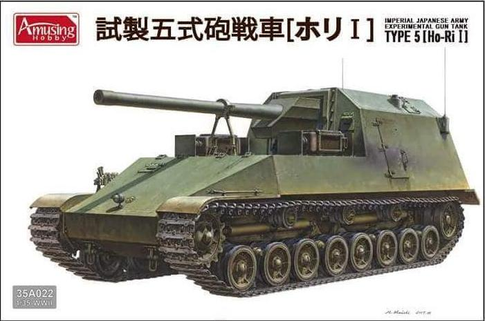 AMUSING HOBBY 35A022 Imperial Japanese Army Experimental Gun Tank Type 5 - 1:35 Scale