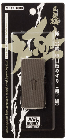 MR HOBBY MF17 Takumino Yasuri Kiwami UNYO Two-sided single cut plate file for Plastic Modelling