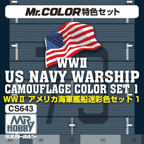 Mr Hobby CS643 WWII US Navy Warship Camouflage Color Set (1)