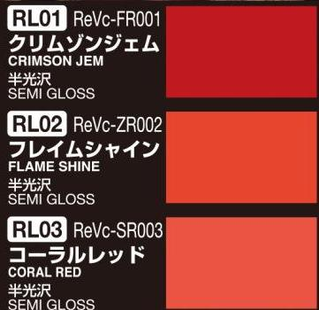 Mr Hobby CS511 Mechanical Color Set: Ver. RED  Mr. Color CS-511