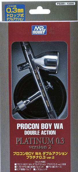 MR HOBBY PS-289  0.3mm Platinum Airbrush - Mr Procon Boy Double Action airbrush