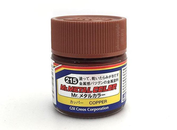 MR COLOR Mr Metal Color MC215 Copper