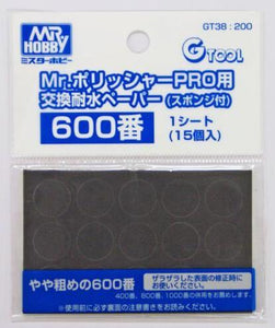 Mr.hobby Gt38 Water Proof Paper File No.600 for Mr. Polisher Pro