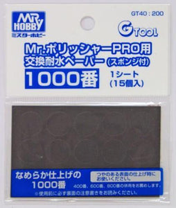 Mr.hobby GT40 Water Proof Paper File No.1000 for Mr. Polisher Pro