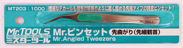 MR HOBBY MT-203 Mr Tools Mr Angled Tweezers