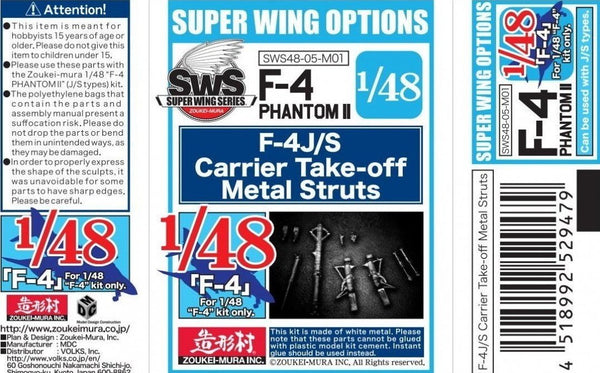 Zoukei Mura SWS48-05-M01 - 1:48 Carrier Take-off Metal Struts for SWS48-05 F-4S Phantom Ⅱ