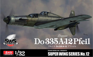 Zoukei Mura 1:32 Dornier Do-335 Do.335 A-12 Pfeil Plastic Model Kit SWS12