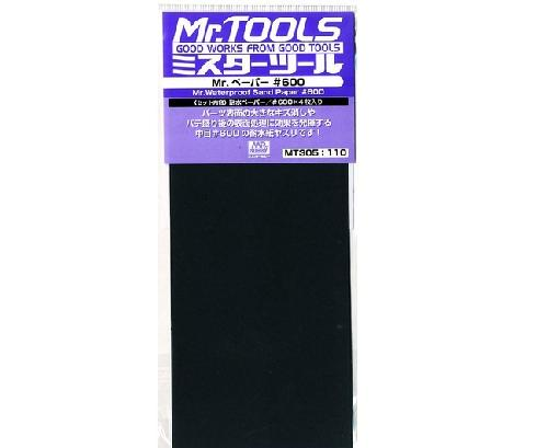 Mr.Hobby MT305 - Mr. Waterproof Sand Paper #600 - 4pcs
