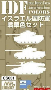 MR HOBBY CS631  IDF AFV Colour Set Mr Color CS-631