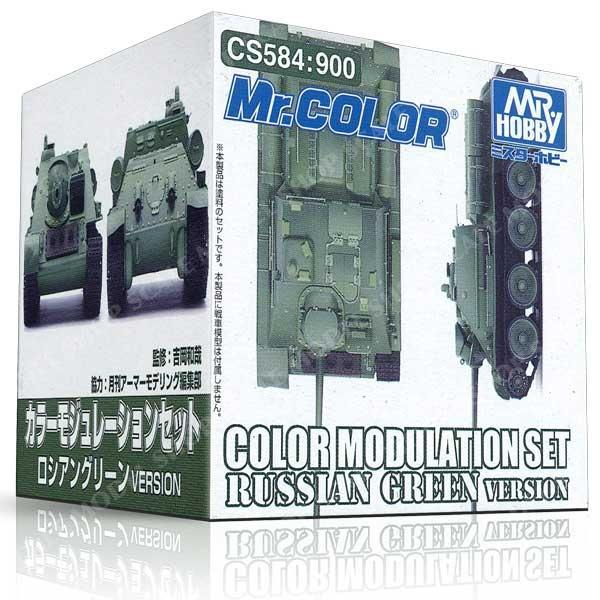 MR HOBBY CS584 Mr Color Colour Modulation Set Russian Green Version CS-584