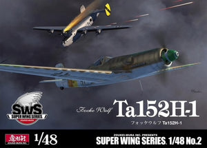 ZOUKEI-MURA SWS48-02 Super Wing Series Ta 152 H-1 1:48 Scale
