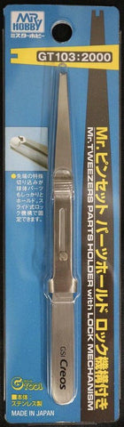 MR HOBBY Mr Tweezers Parts Holder w/lock mechanism GT103