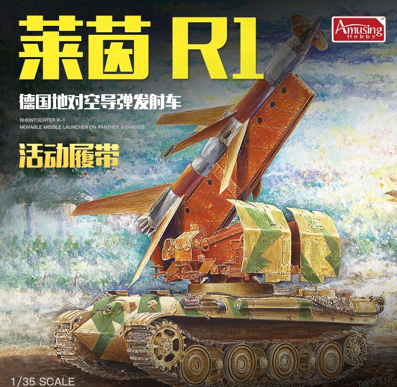 AMUSING HOBBY 35A036 1/35 Rheintochter R-1 on Panther II chassis 1:35 Scale