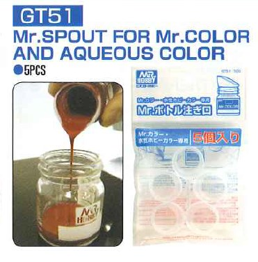 MR HOBBY GT-51 SPOUT FOR MR. COLOR & AQUEOUS HOBBY COLOR
