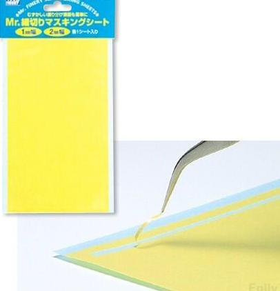 Mr Hobby GT53  / Mr. Finery 2pc Finely Slit Masking Sheet Set