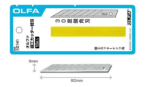 OLFA XB141 Replacement Blade 10 Blades
