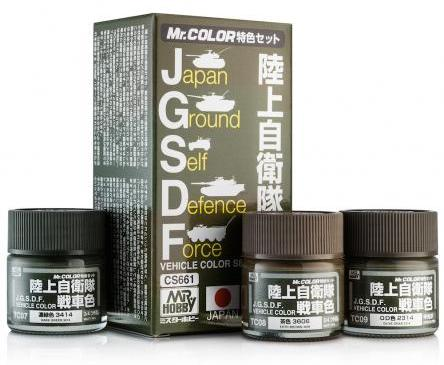 Mr Hobby CS661 J.G.S.D.F. Japan Vehicle Color set