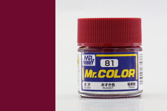 MR COLOR C81  Russet Gloss 10ml