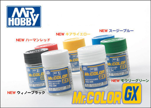 MR HOBBY Mr Color GX1 Cool White Gloss