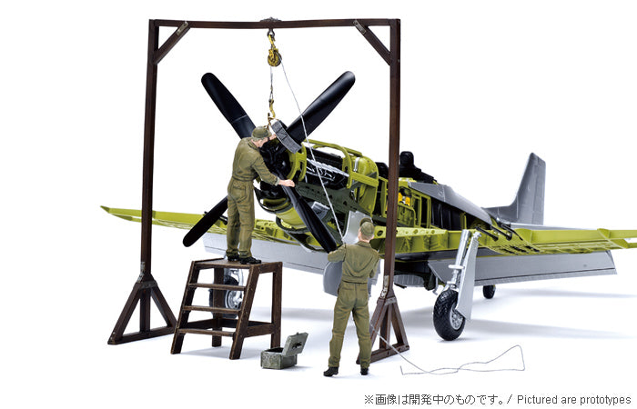 ZOUKEI-MURA SWS04-F06 P-51D Propeller Attachment Set