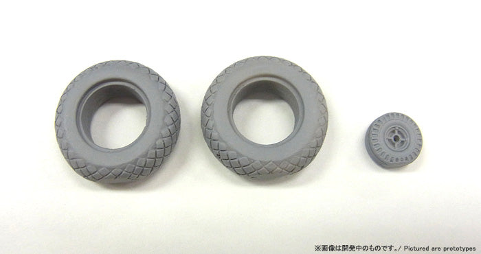 ZOUKEI-MURA SWS04-M02 P-51D Mustang Weighted Tires 1:32 Scale