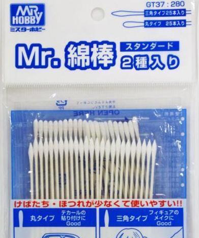 MR HOBBY GT37 Mr. Cotton Bud 2 Types Set (Standard)