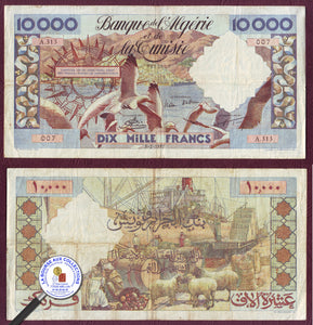 ALGERIE - 10 000 FRANCS - 05/02/1957 - Pick.110 / La Bourse aux Collections Numismate Melun